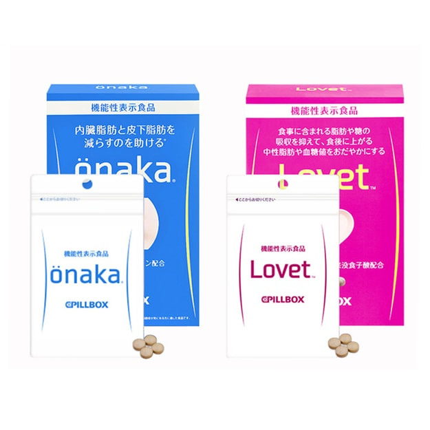 Product Detail - PILLBOX ONAKA Reduces 60 Belly Fat Dietary Nutrients And Lovet 60 tablet - image 0