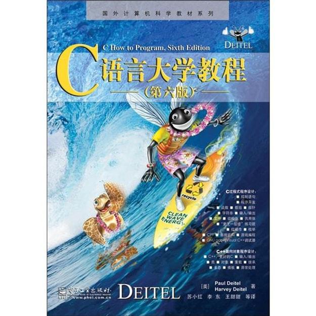 商品详情 - C语言大学教程(第6版)(含DVD光盘1张) - image  0