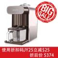 Multi-Functional Intelligent Automatically Soy Milk Nut Milk Coffee Maker, DJ10U-K1, Brown
