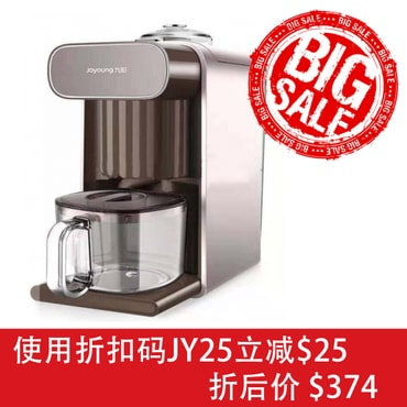 Multi-Functional Intelligent Automatically Soy Milk Nut Milk Coffee Maker, DJ10U-K1, Brown
