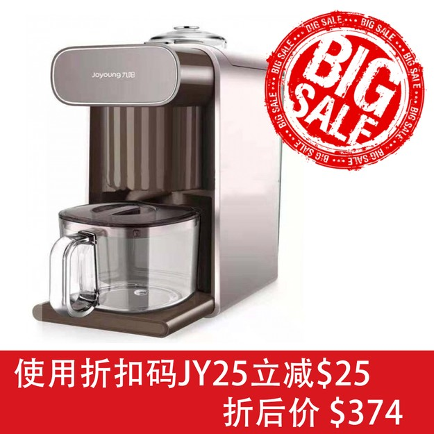 Product Detail - [NEW] Joyoung Soymilk Maker Smart Multifunction Juice Coffee Soybean Maker DJ10U-K1  #Brown - image 0
