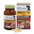 【日本直邮】 野口医学研究所 纳豆激酶3000FU纳豆精菌胶囊改善三高 90粒