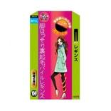 日本TRAIN女の欲望 发热分段压力瘦腿打底裤 150D 黑色 M-L