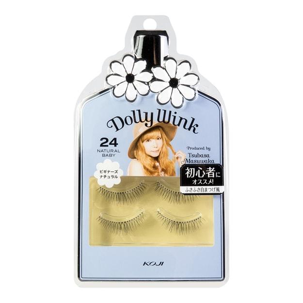 Product Detail - KOJI DOLLY WINK No.24 Natural Baby Eyelashes - image 0