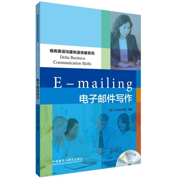 商品详情 - 商务英语沟通快速突破系列:电子邮件写作 - image  0