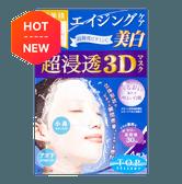 日本KRACIE嘉娜宝 肌美精 超浸透3D高纯度维C美白面膜 4片入
