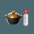 Ceramic Enamel Stew & Soup Pot - (2.2L 3.5L)