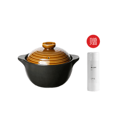 Ceramic Enamel Stew & Soup Pot - (2.2L 3.5L)