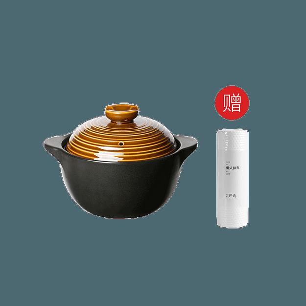 Product Detail - Ceramic Enamel Stew & Soup Pot - (2.2L 3.5L) - image 0
