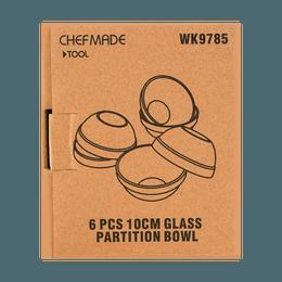 CHEFMADE Bakeware WK9785 10cm Glass Partition Bowl 6pcs
