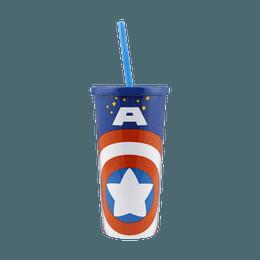 Miniso MARVEL Water Tumbler 500ml #Captain America