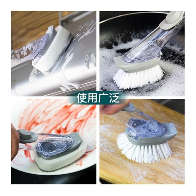 商品详情 - 中国直邮  自动添加洗洁精刷长手柄洗锅刷厨房用品清洁刷子  1件 - image  0