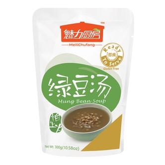 太太乐 魅力厨房 即食绿豆汤  300g 早餐夜宵食品代餐方便速食轻断食
