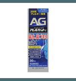 【日本直邮】【特价处理】日本 第一三共 AG过敏性鼻炎塞流水涕喷剂喷雾 30ml