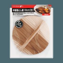 Japan Pearl Metal Enjoy Kitchen Wooden Lid Otoshibuta 18cm C-4806