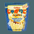 JagaRico Potato Stick Hokkaido Butter Flavor 58g