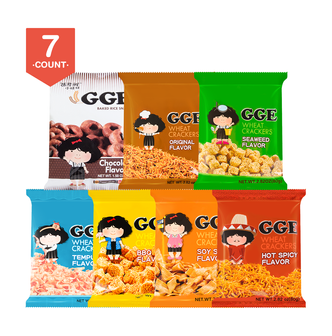 【All 7 Flavors】All the GGE Goodies You Want Value Set