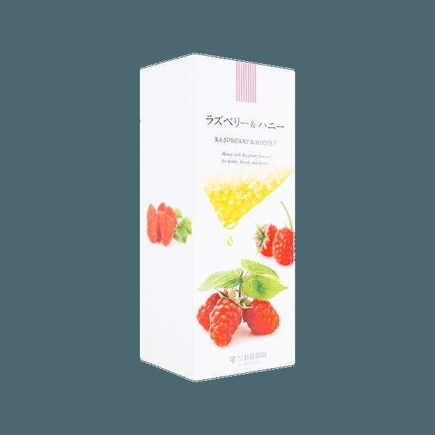 商品详情 - 【美容养颜】【小红书爆款】日本杉养蜂园 覆盆子蜂蜜 500g 日本国宝级蜂蜜 - image  0