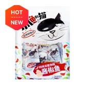 ZHUAYUDEMAO Spicy Fish Snack (SOY&CHILI) 80g