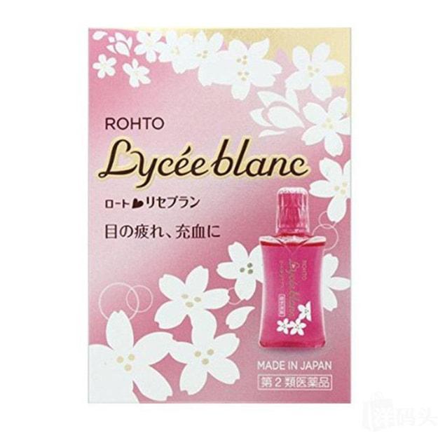 商品详情 - 日本ROHTO Lycee Blanc 樱花眼药水 12ml Exp. Date 12 2020 - image  0
