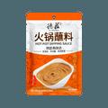 德庄 火锅蘸料(原味) 120g