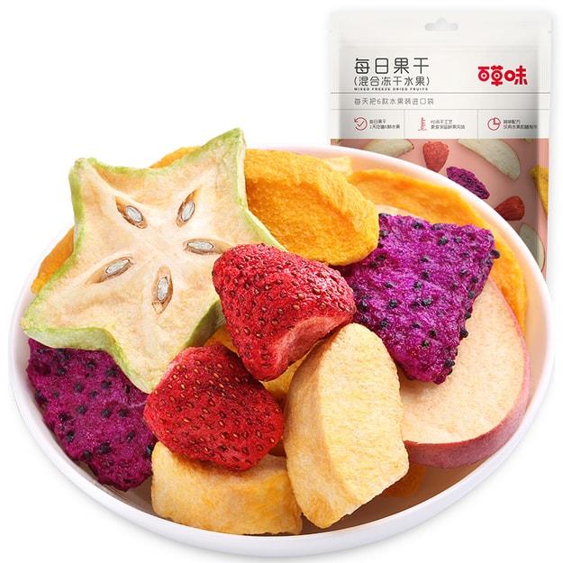 商品详情 - 【中国直邮】百草味BE-CHEERY混合水果干 每日果干30g - image  0