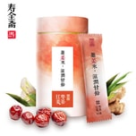 SHOUQUANZHAI Red Dates And Ginger Tea 12g*10