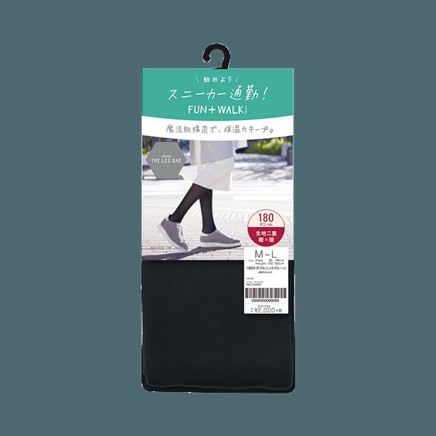 商品详情 - ATSUGI 厚木||BAR 双层针织素色保暖防静电尼龙裤袜||180D M-L 1件 - image  0