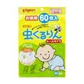 【日本直邮】PIGEON 贝亲婴儿驱蚊贴 天然桉树油防蚊贴 60枚入