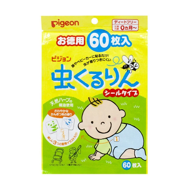 Product Detail - PIGEON Insect Kururin Seal Type Value Pack 60 Pieces - image 0