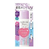 日本NARIS UP娜丽丝 紫色薰衣草美白防晒喷雾SPF50+PA++++ 80g
