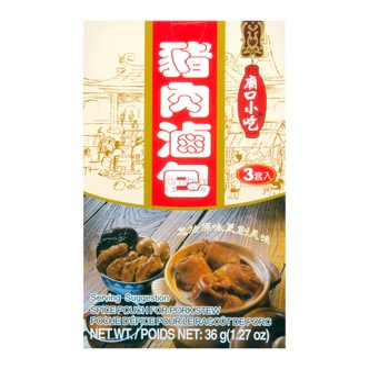台湾小磨坊 庙口小吃猪肉卤包 3套入 36g
