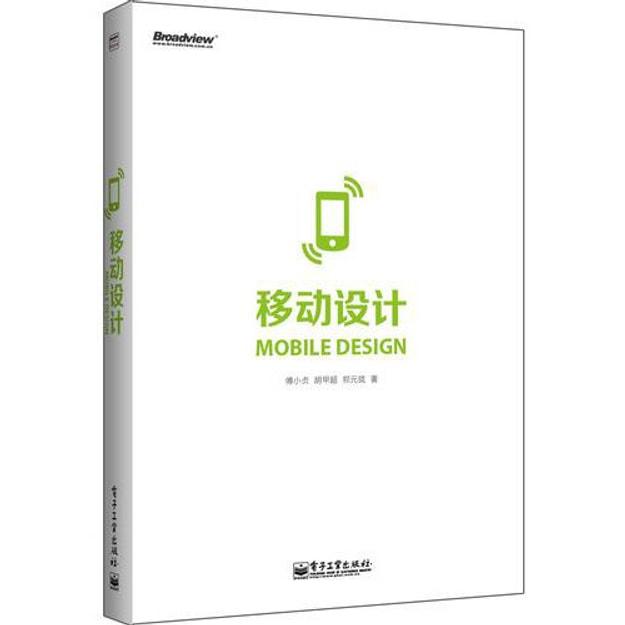 商品详情 - 移动设计 - image  0