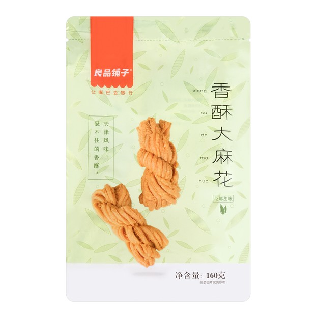 Product Detail - BESTORE Crispy Fried Dough Twist 160g - image 0