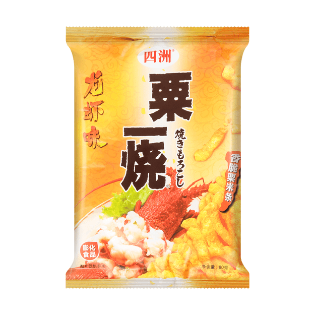 Product Detail - Grill A Corn Lobster Flavor 80g - image  0