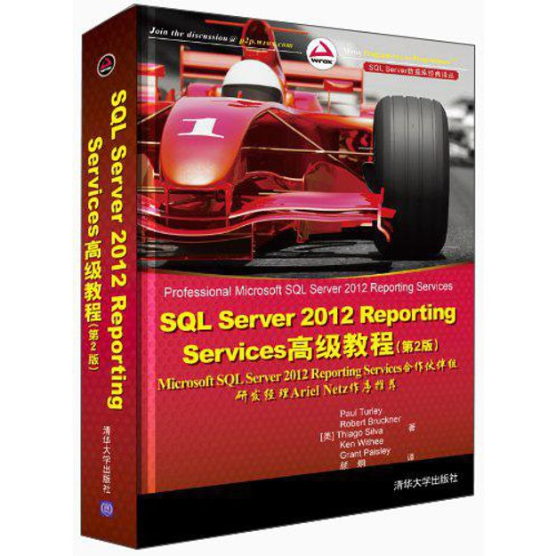 商品详情 - SQL Server数据库经典译丛:SQL Server 2012 Reporting Services高级教程(第2版) - image  0