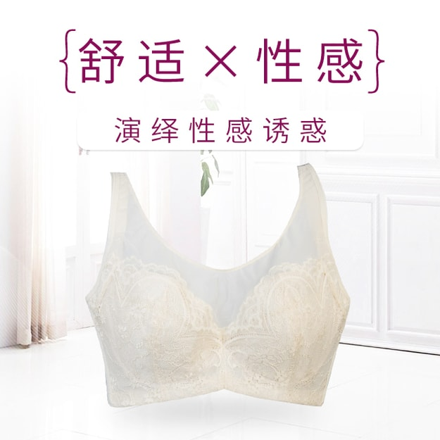 BRADORIA Bras Full-Cup Floral Lace Push-Up Bra White 75C #11602