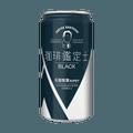 【日本原装进口】珈琲鉴定士 黑咖啡 无糖 185ml