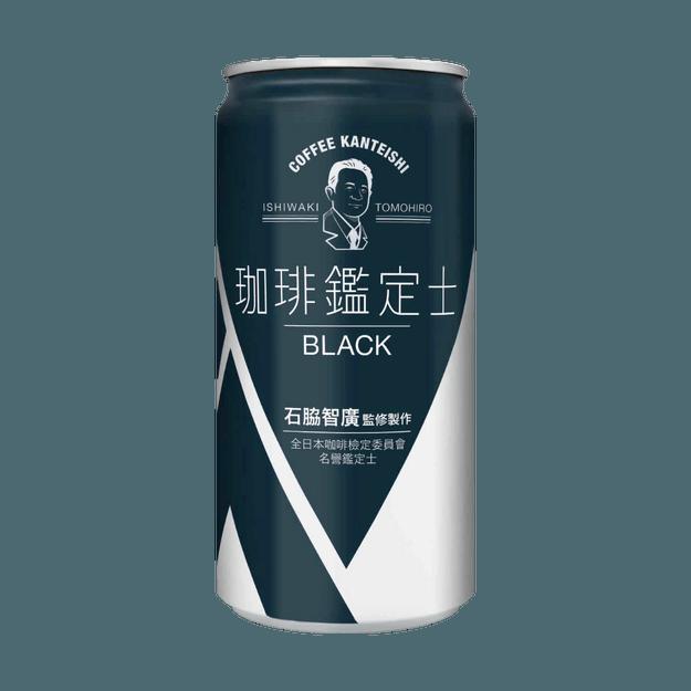 商品详情 - 【日本原装进口】珈琲鉴定士 黑咖啡 无糖 185ml - image  0