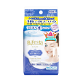 日本MANDOM曼丹 BIFESTA 免洗卸妆湿巾 保湿型 46枚入 包装随机发