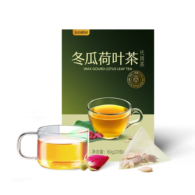 Product Detail - WUGUMOFANG Wax Gourd Lotus Leaf Tea 80g - image 0