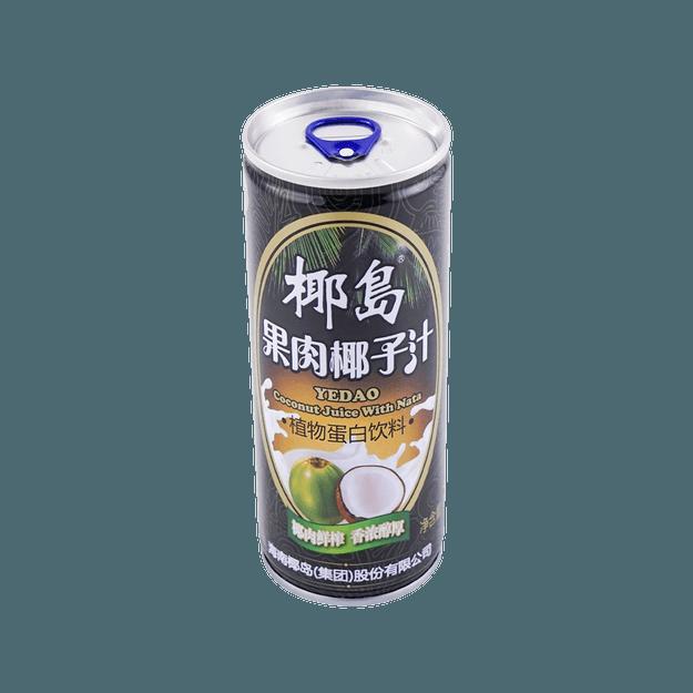商品详情 - 椰岛 椰汁 椰果肉添加  245ml - image  0