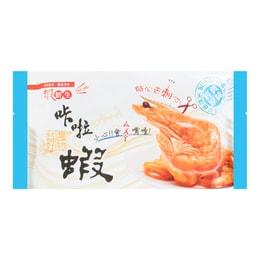 台湾虾鲜生 咔啦虾 经典原味 25g