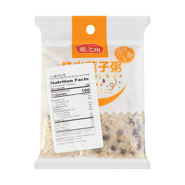 Product Detail - YANZHIFANG Brown Rice Lotus Seed Porridge 150g - image 0
