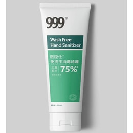 [NDC Certify]  999  Hand Sanitizer Gel Contains Alcohol 75%  kills 99.9% of gems 60ml