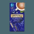 日本TWININGS 英国红茶奶茶粉 69g