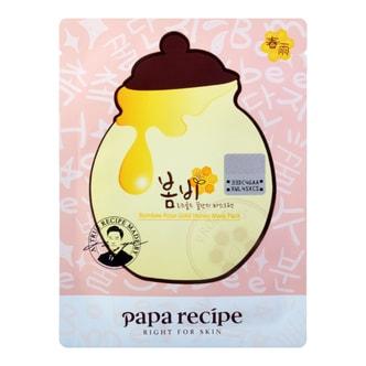 韩国PAPA RECIPE 春雨新款24K玫瑰金蜂巢蜂王浆巨补水面膜 單片入