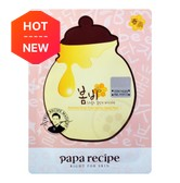 PAPA RECIPE Bombee Rose Gold Honey Mask Pack 1sheet