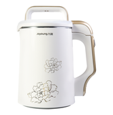 JOYOUNG Multi Functional Intelligent Soymilk Maker with Delayed Timer DJ13M-D82SG 1.3L