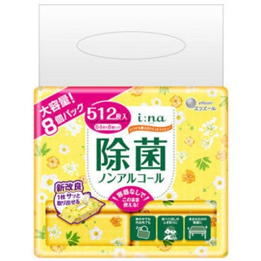 [Combo] Japan DAIO ellair I:NA Alcohol-free Sterilization Disinfection Wet Wipes Safe For Baby and Kids 64pcs x 8 bags